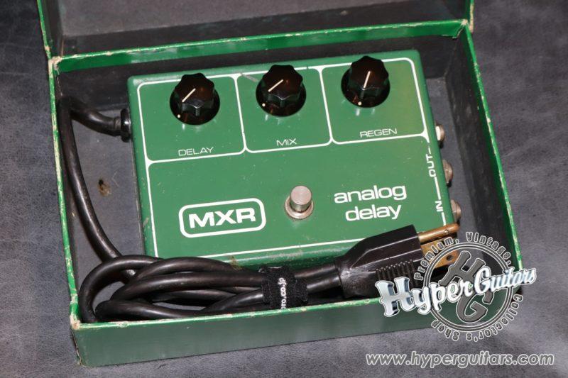 MXR '80 Analog Delay