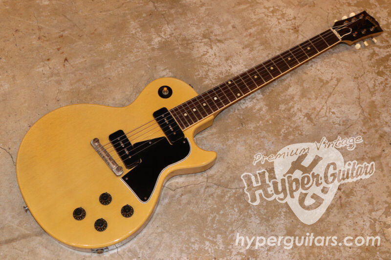Gibson '57 Les Paul Special
