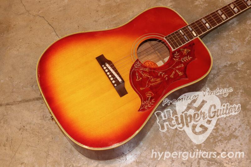 Gibson '66 Hummingbird